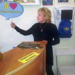 Хрипункова Елена